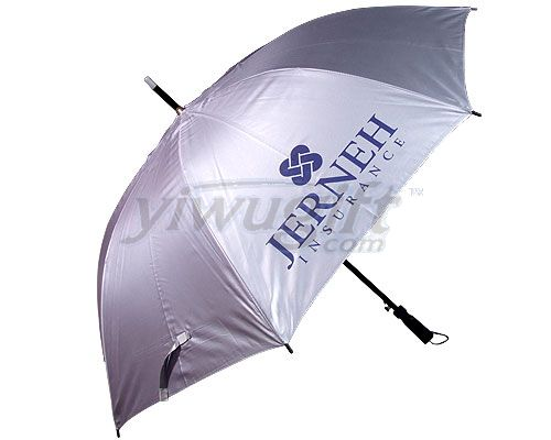 Umbrella advertising, picture
