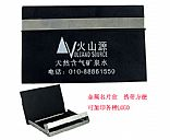 aluminium name card box