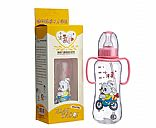 feeding bottle,Pictrue