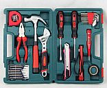 25 Home Maintenance Set